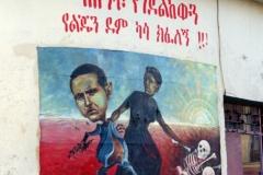 Gondar Wall Art