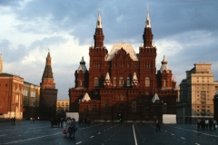 History Museum, Red Square