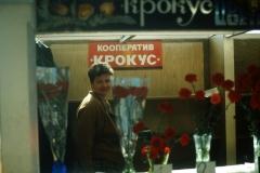 Magadan Flower Shop