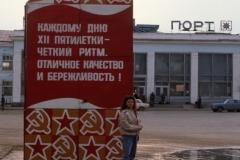 Yakutsk Slogan
