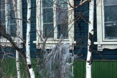 Yakutsk icicles