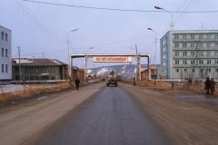 Yakutsk Main Street