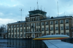 Sheremetyovo Terminal